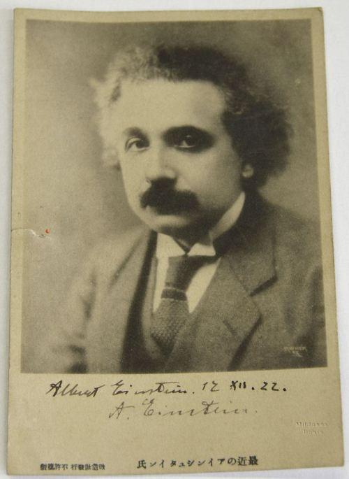 Einstein 1922